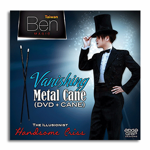 Vanishing Metal Cane by Taiwan Ben Magic