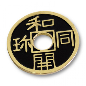 Chinese Coin Black - Jumbo Size