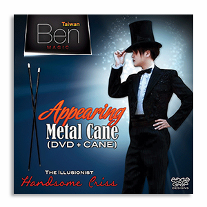 Appearing Metal Cane by Taiwan Ben Magic