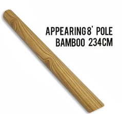 Appearing Pole - Bamboo