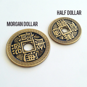 Expanded Chinese Coin Morgan Dollar Shell